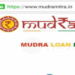 mudhra loan