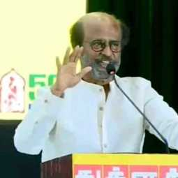actor rajinikanth related case file disposed chennai high court