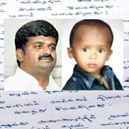 surjith - child - minister Vijayabaskar