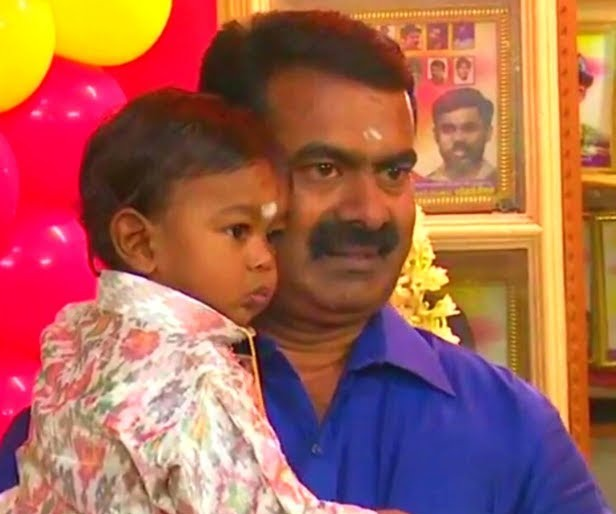 seeman with son