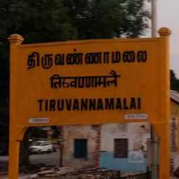 incident in thiruvannamalai...