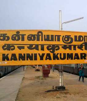 No buses in Kanyakumari tomorrow