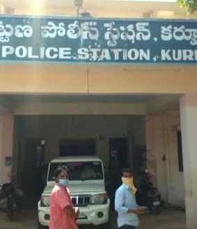 andhra karnool police searching youngsters