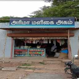 NEYVELI PLACE ACTOR VADIVEL FILM BASED THIEF ACTIVITIES ONE DEPARTMENT SHOP