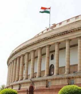 PARLIAMENT INSURANCE SECTOR PRIVATE INVESTMENT BILL PASSED AT RAJYA SABHA