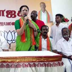 viruthunagar district bjp meeting gautami at rajapalayam