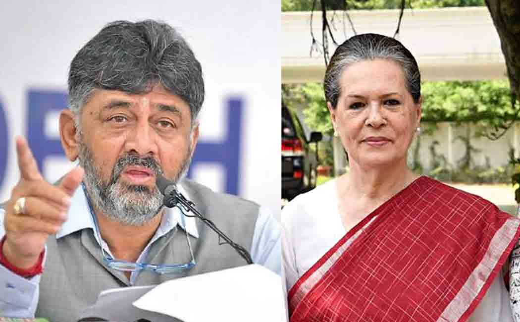 sonia gandhi fir issue in karnataka