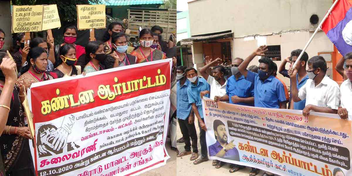 adhi tamilar party struggle