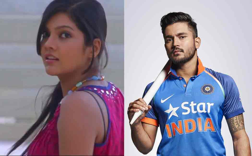 manish pandey to tie knot with actress ashrita shetty