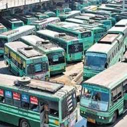 Bus facility for government employees