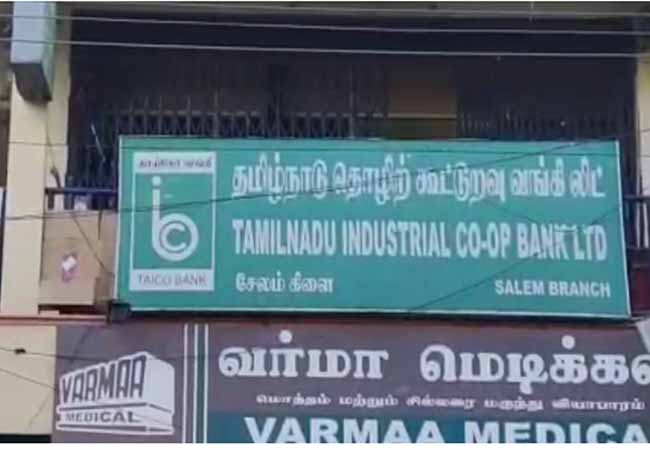 tamilnadu industrial co operative bank fake jewellers money police investigation