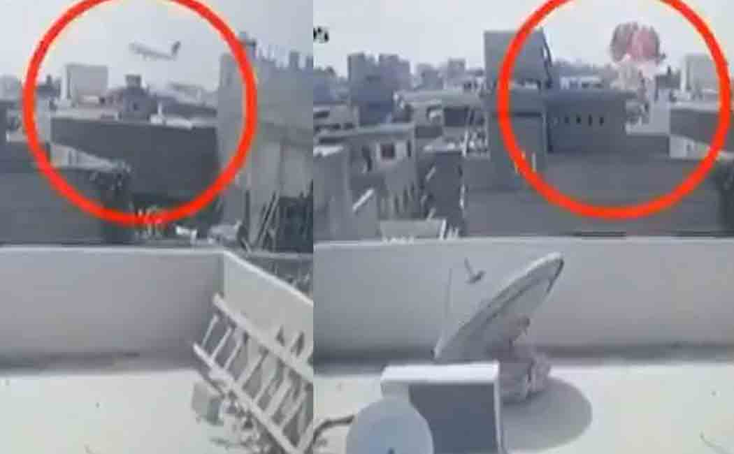 pakistan plane crash video