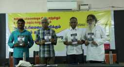 Chennai Reporter Association Seminar