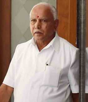 yeddyurappa about pallari video issue