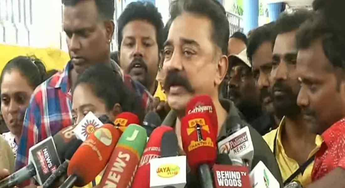 kamalhasan interview