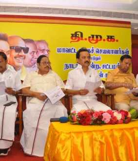tamilnadu local body election date dmk appeal at court dmk president mk stalin