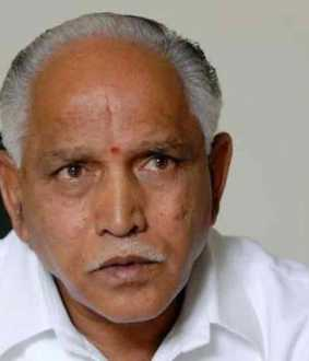 karnataka disqualified mla controversial speech about yeddyurappa