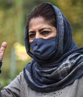 kashmir police about mehbooba mufti's detention