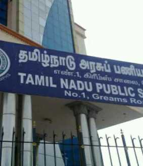 Did you know the elite authorities involved in the TNPSC have not been arrested?