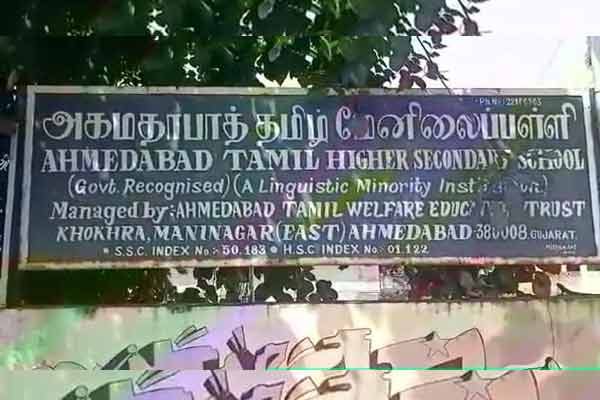 Gujarat government to close 81-year-old Tamil school ..