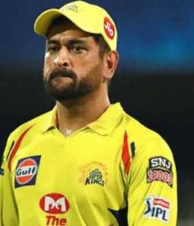 Chennai team loses ... Captain Dhoni fined!