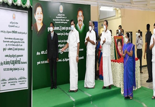 International Flower Auction Center cm palanisamy