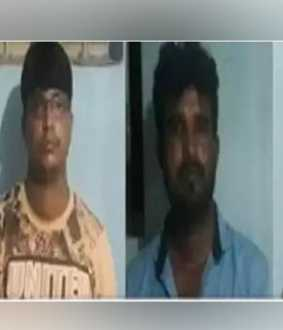 salem district womens beauty parlour owner police