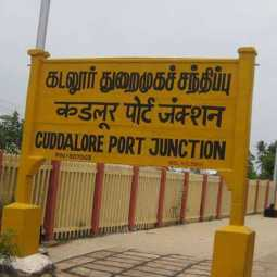 incident in cuddalore