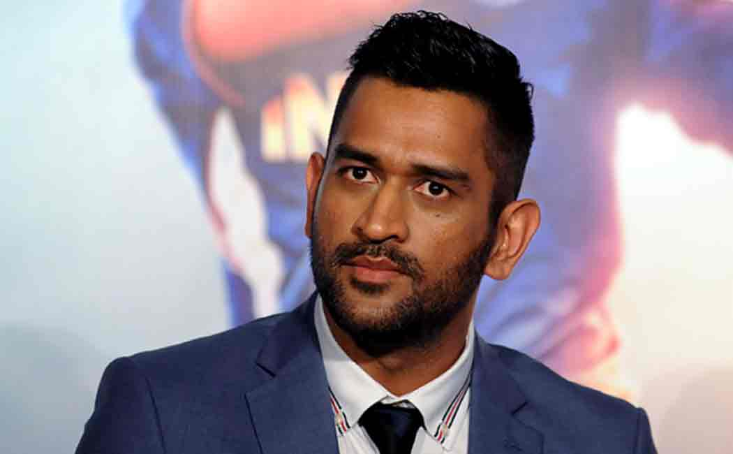 dhoni may participate as guest comentator in indias first day night test cricket
