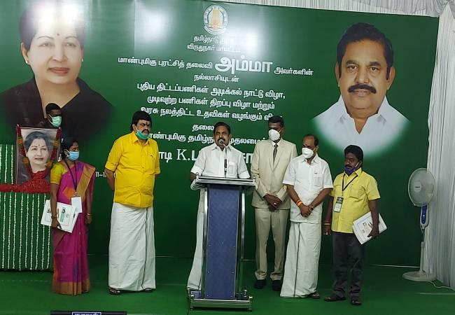tamilnadu cm palanisamy pressmeet at virudhunagar district