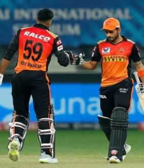 ipl cricket sunrisers hyderabad vs rajasthan royals match