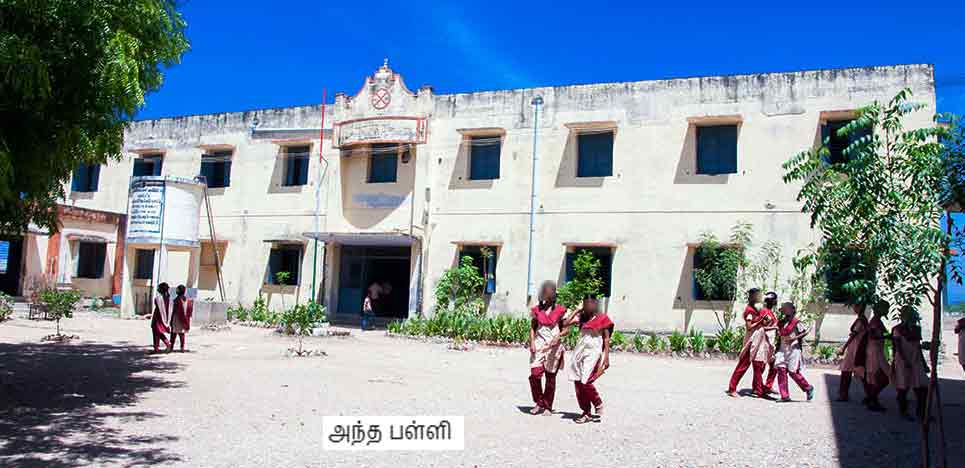 13 students affected in government school -The hidden affair!