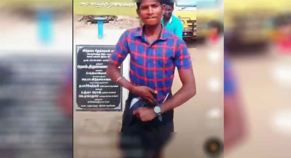 College student arrested for tik tok