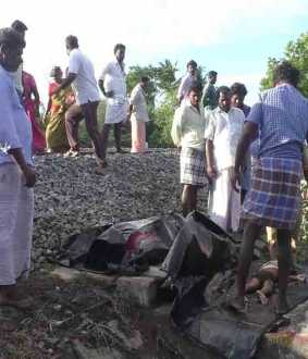 THIRUVARUR RAIL SUICIDE IN ONE FAMILY DEATH TWO PERSON
