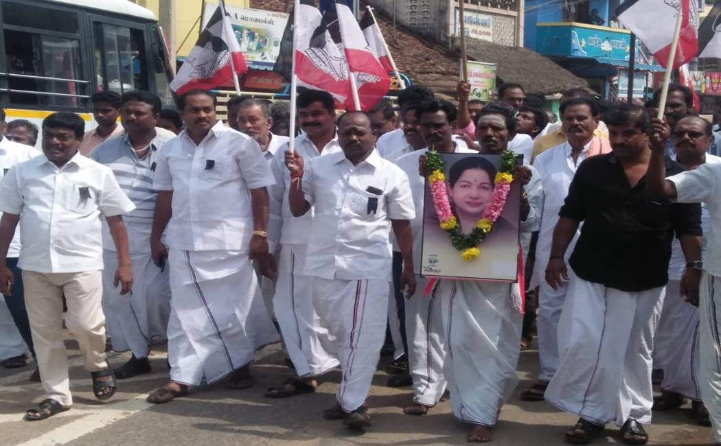 admk Rally in Mannarkudi