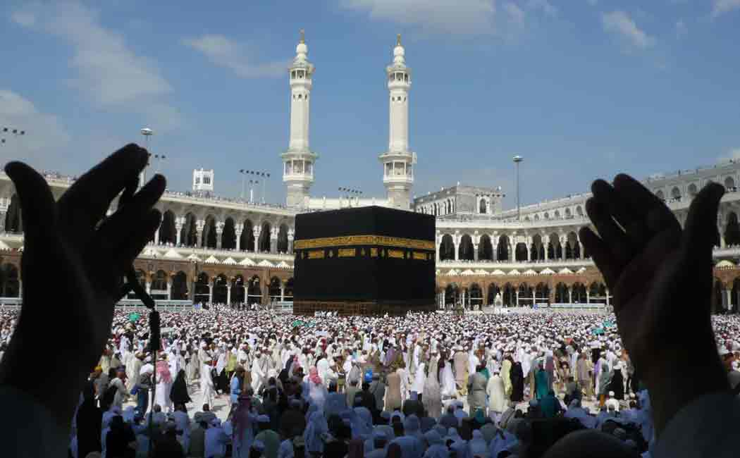 saudi arabia suspends visa to hajj pilgrimes from congo