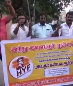 Nine people hinduduva people  have been arrested in suriya incident at madurai