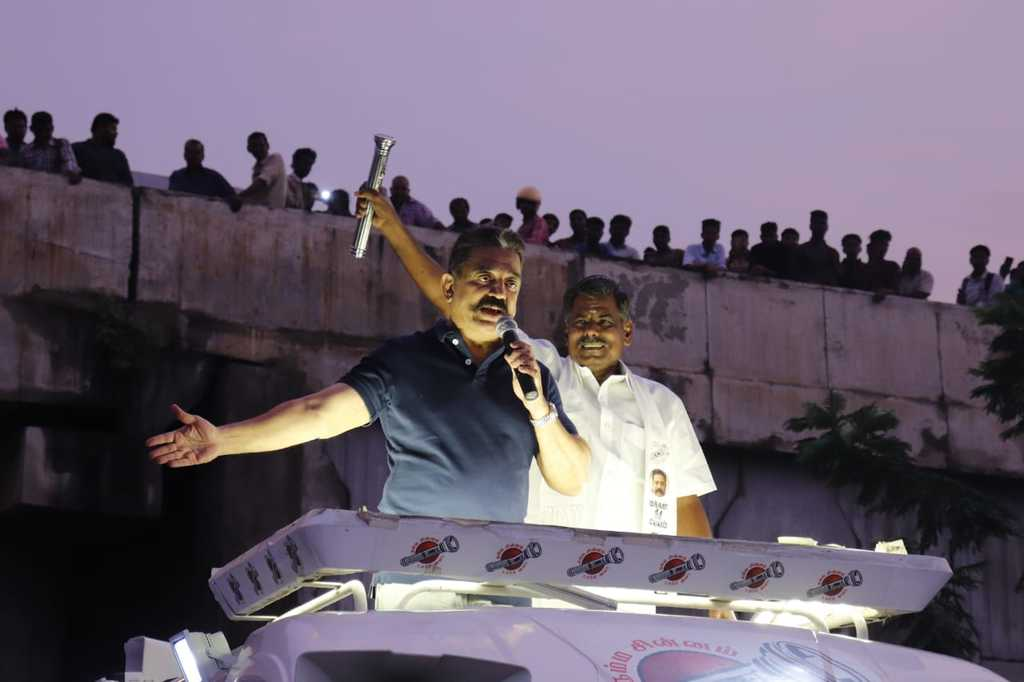 kamalhasan election campaign in soolur