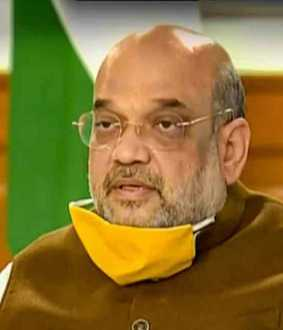 amitshah returned from hospital after treatment