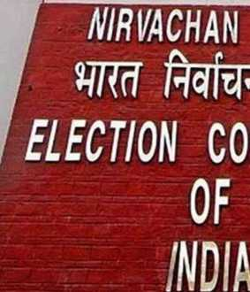 four states election polls completed election commission of india