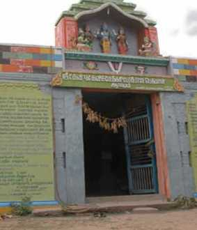 Salem Kambaraya Perumal temple land reclamation petition! -Tamil Nadu government to respond to the High Court!