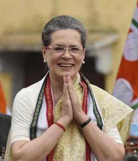 Sonia Gandhi learns Tamil like Modi ..! Video release at women's conference ..!