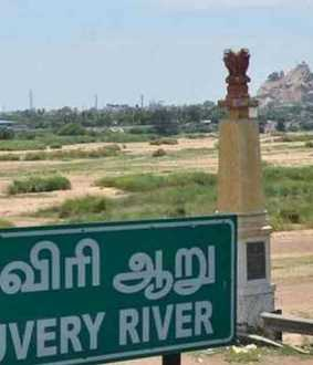 fourth cauvery water management board meeting