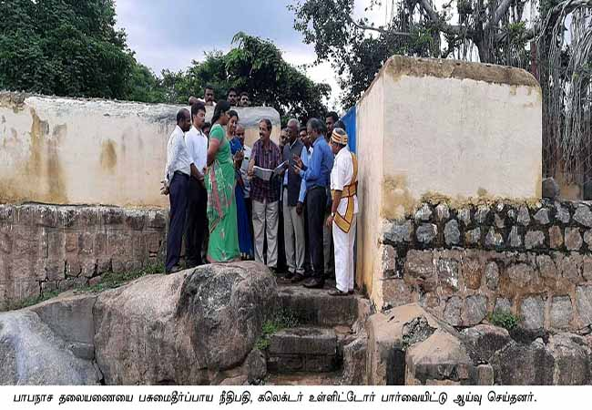 thamirabarani river pollution  Green Tribunal Judge shock