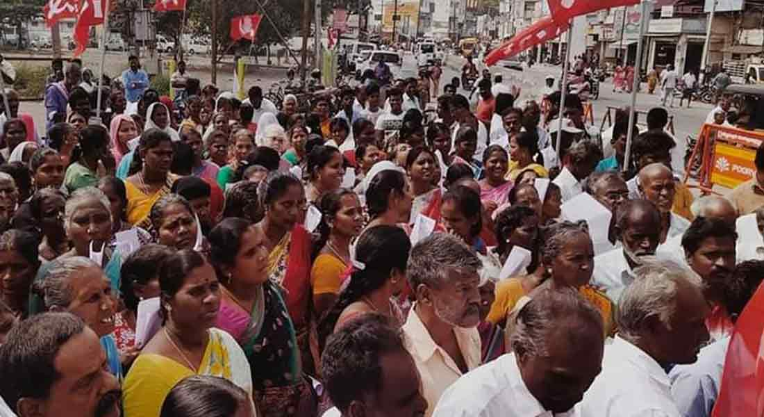 Communist Party protest.. vilupuram shouts 'Make Municipal Corporation ...'