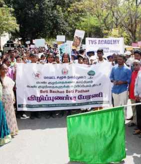 thiruvannamalai school girls awareness rally