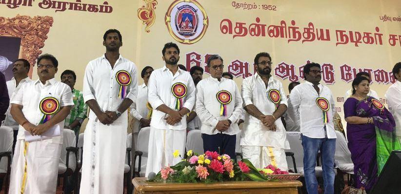 SOUTH INDIAN FILM ACTOR ASSOCIATION SPECIAL OFFICERS APPOINTED GOVT