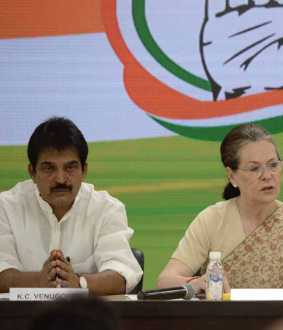 CONGRESS PARTY MEETING VIDEO CONFERENCING