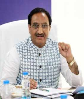 ministry of education ramesh pokhriyal tweets