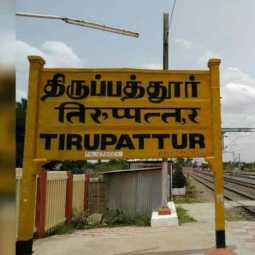 tiruppattur district vaniyambadi Municipal Commissioner